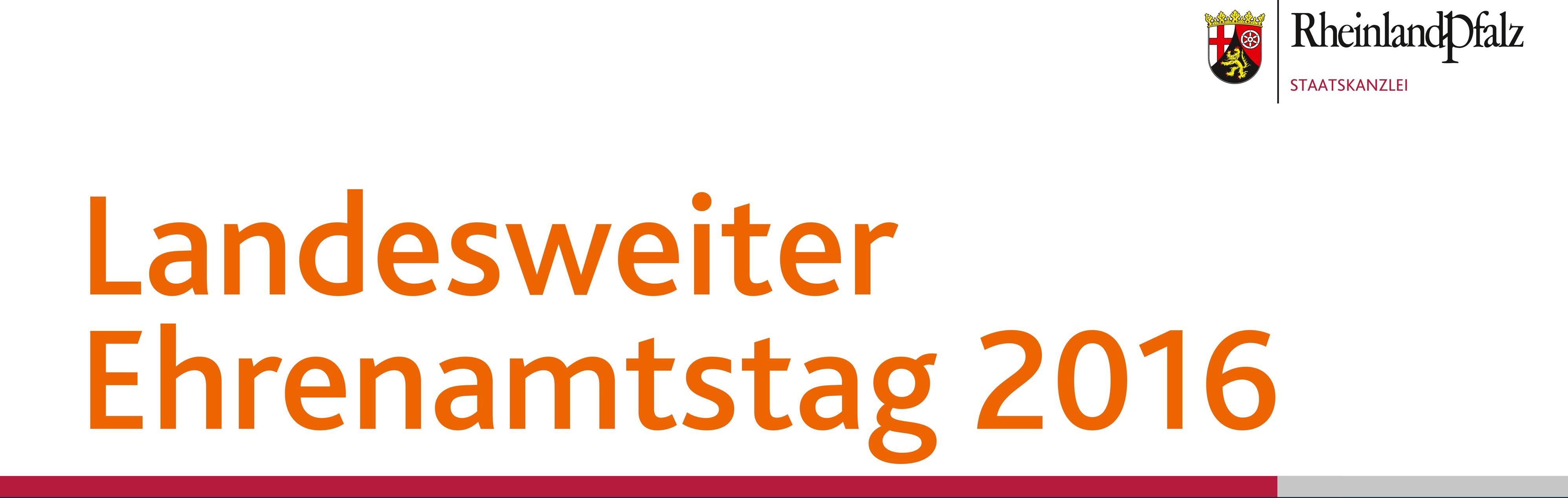 Ehrenamtstag_2016_Poster_A1_RZ_Freigabe